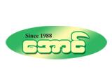 Aung Generation Seven Co., Ltd.Building Materials