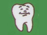 Hnin Si(Dentists & Dental Clinics)