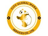 City Global Mark Services Co., Ltd.Garment Industries
