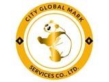 City Global Mark Services Co., Ltd.(Garment Industries)