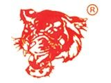 Tiger Head (Jams)Foodstuffs