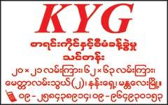 KYG(Accountancy-&-Management-Training-Centres)_0025.jpg