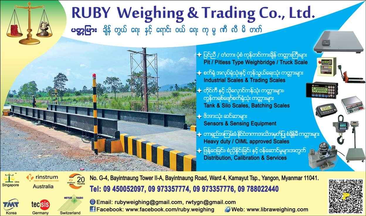 Ruby-Weighing-and-Trading-Co-Ltd_Scales-&-Weighing-Equipment_793.jpg