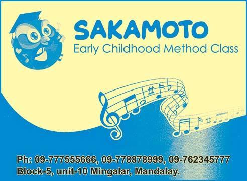SAKAMOTO(Education-Services)_0437.jpg