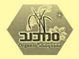 OrganicRice Merchants
