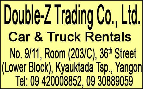 Double-Z Trading Co , Ltd  - Car & Truck Rentals