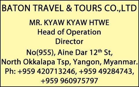Baton-Travel-&-Tours-Co-Ltd_Tourism-Services_(A)_2354.jpg