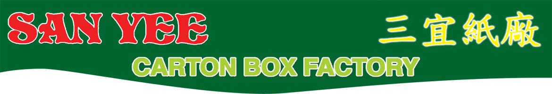 San Yee Carton Box Factory