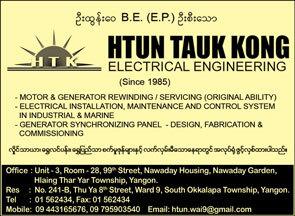 Htun-Tauk-Kong-Electrical-Engineering_Electric-Motor-&-Dynamo-Sales-&-Repair_903-copy.jpg