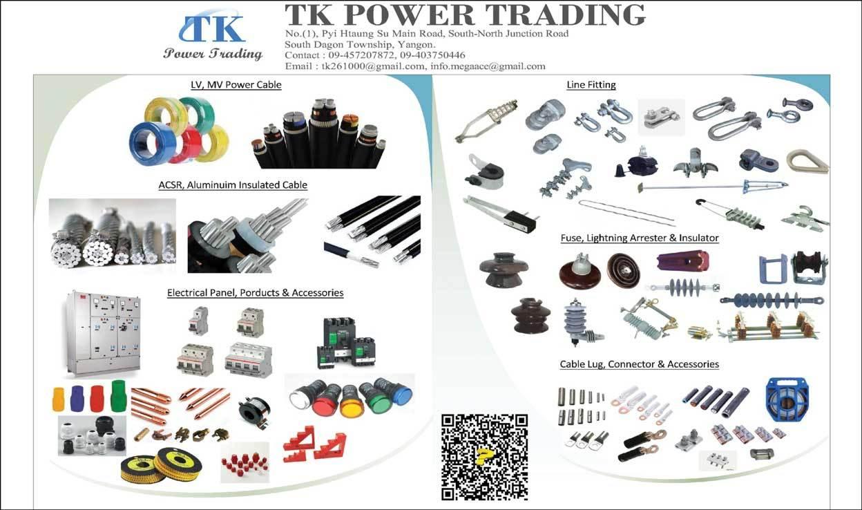 TK-Power-Trading_Electrical-Goods-Sales_(B)_3036.jpg