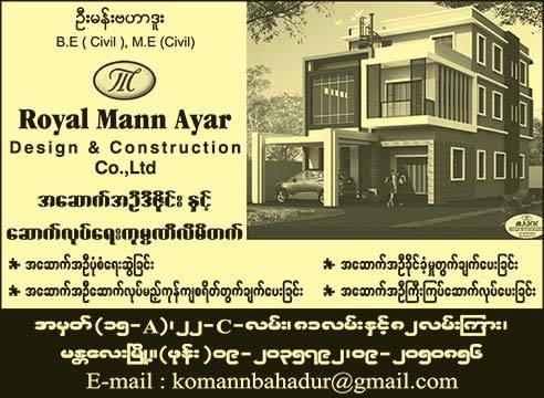 Royal-Mann-Ayar-Co-Ltd(Construction-Services)_0223.jpg