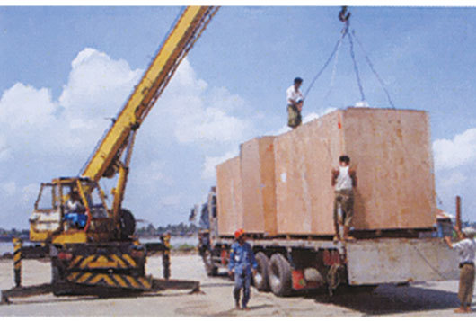 TTS-(Tun-Thitsar-Forwarding-&-Services-Co-Ltd)_-Photo-2.jpg