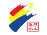 Tiancai Plastic Pigment Co., Ltd.