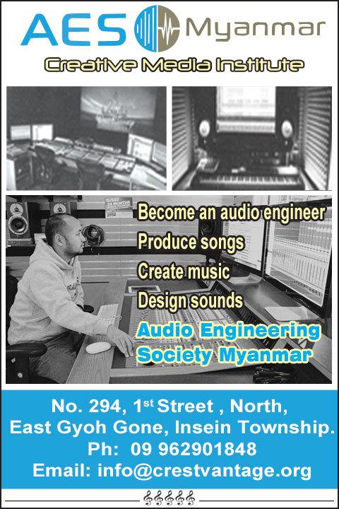 AES-Myanmar_Music-Classes_1139.jpg