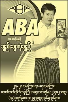 ABA(Longyis)_0340.jpg