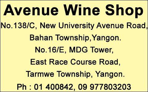 Avenue-Wine-Shop_Wine(Manu_Dist)_3771.jpg