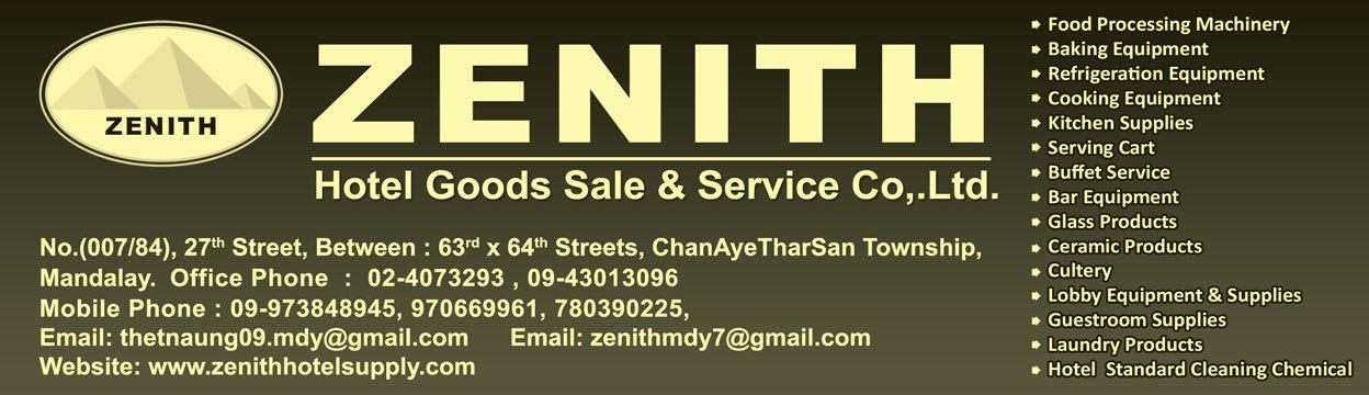 Zenith(Hotel-Equipment-&-Suppliers)_0070.jpg