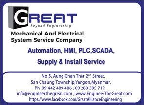 Great-Alliance-Engineering-Supply-Co-Ltd_Engineering-Process-Control-&-Instrumentation-&-Automation_3109-copy.jpg