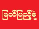 Myat Pyae SoneBuilding Materials