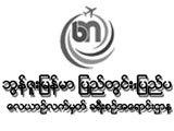 Bonjour Myanmar Travels & Tours(Tourism Services)