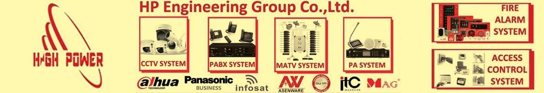 High Power Engineering Co., Ltd.