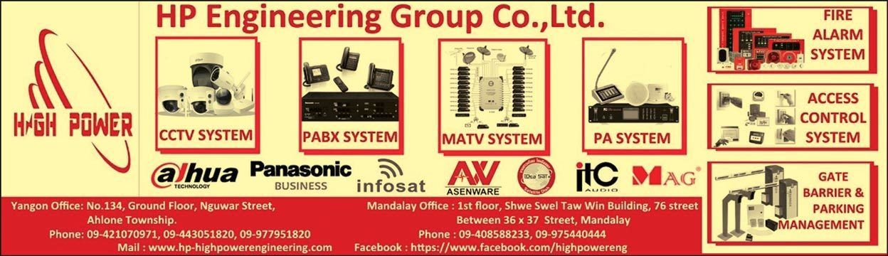 High-Power-Engineering-Co-Ltd_Security-Systems-&-Equipment_(D)_4066.jpg