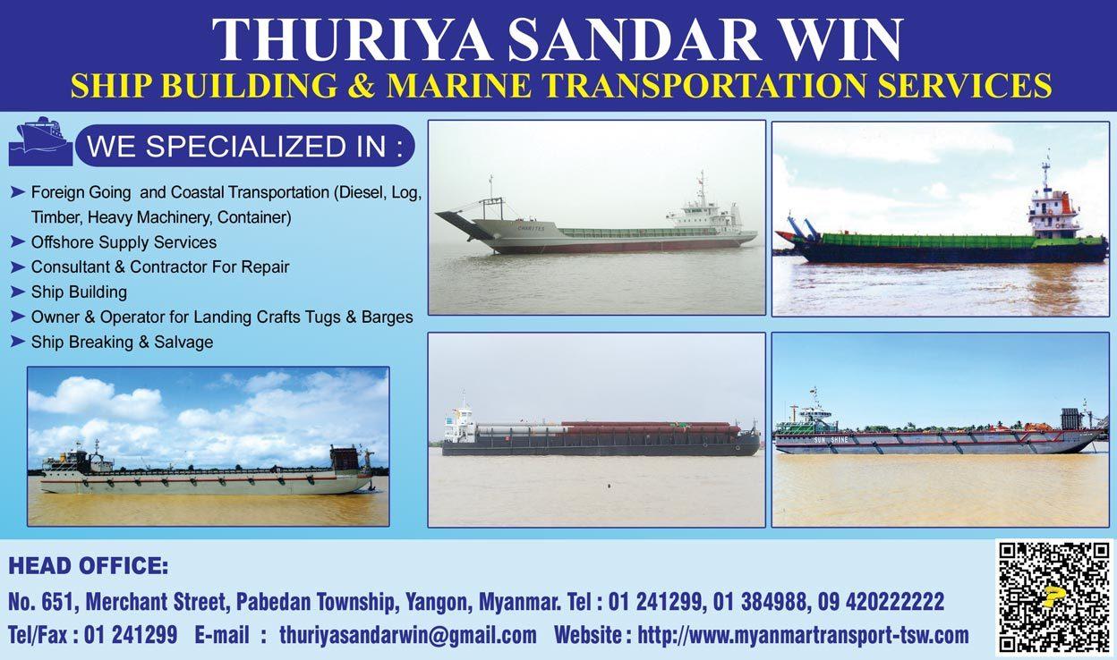 Thuriya-Sandar-Win-Co-Ltd_Logistics-Services_(D)_1401.jpg