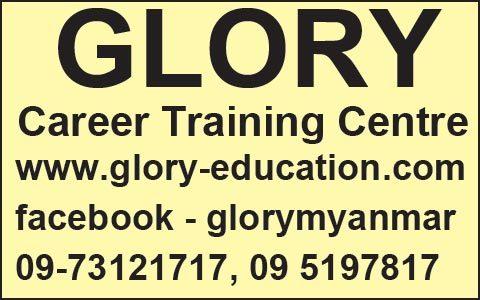 Glory_Engineering-Courses_3220.jpg