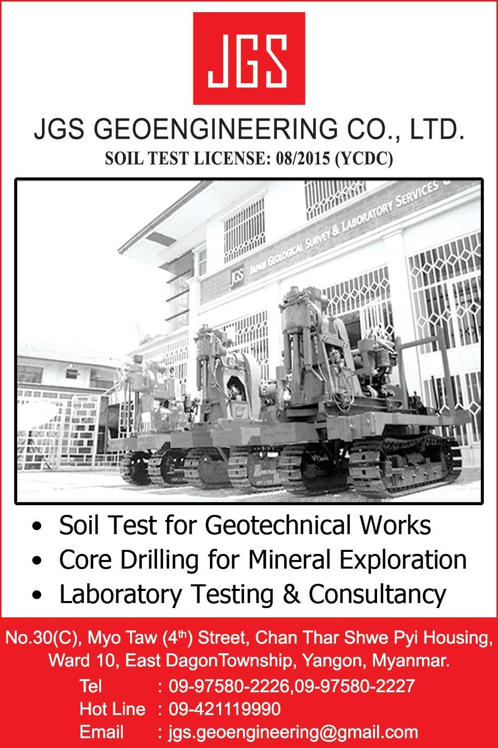 JGS-Geoengineering-Co-Ltd_Soil-Test-Services_(B)_3587.jpg