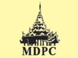 Mandalar Pest Control EnterprisePest Control Services