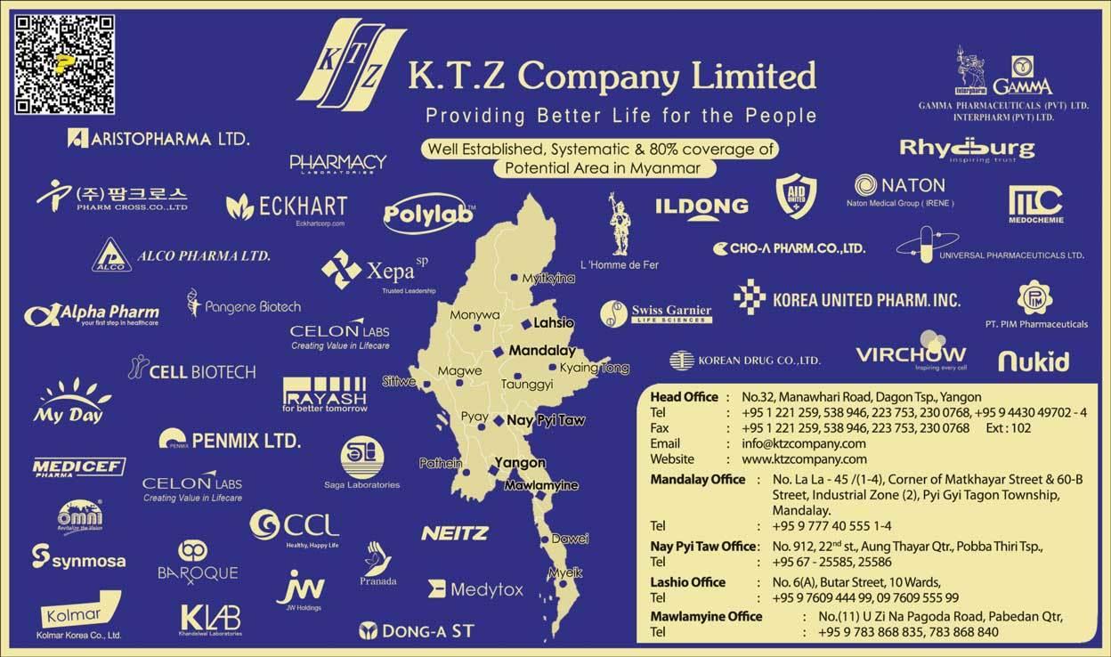 KTZ-Co-Ltd_Medicine-Shops_(A)_1506.jpg