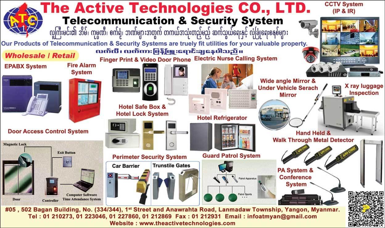 The-Active-Technologies-Co-Ltd_Sercurity-System-&-Equipment_1027.jpg