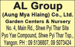 AL Group (Aung Mya Hlaing) Co., Ltd.(Garden Centres & Nurseries)