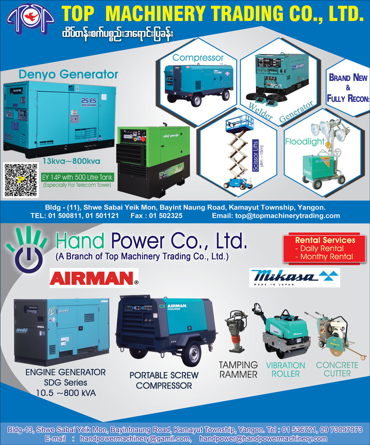 Top-Machinery-Trading-Co-Ltd_Generators-&-Transformers-Sales-Services-&-Rental_3632.jpg