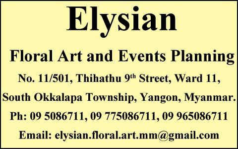 Elysian-Floral-Art-and-Events-Planning_Flowers-&-Florists_1844.jpg