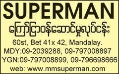 SUPERMAN(Advertising-Agncies)_0462.jpg