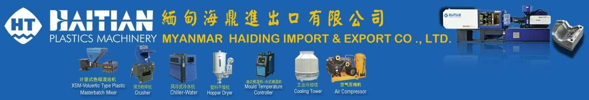 Myanmar Haiding Import & Export Co., Ltd.