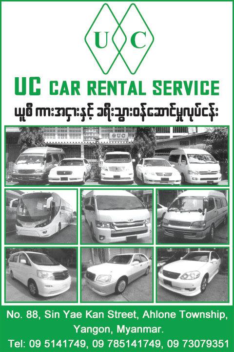 UC-Car-Rental_Car-Truck-Rentals_574.jpg