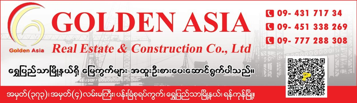 Golden-Asia-Real-Estate-and-Construction--Co-Ltd_-Real-Estate-agents_3262.jpg