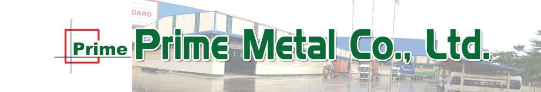 Prime Metal Co., Ltd.