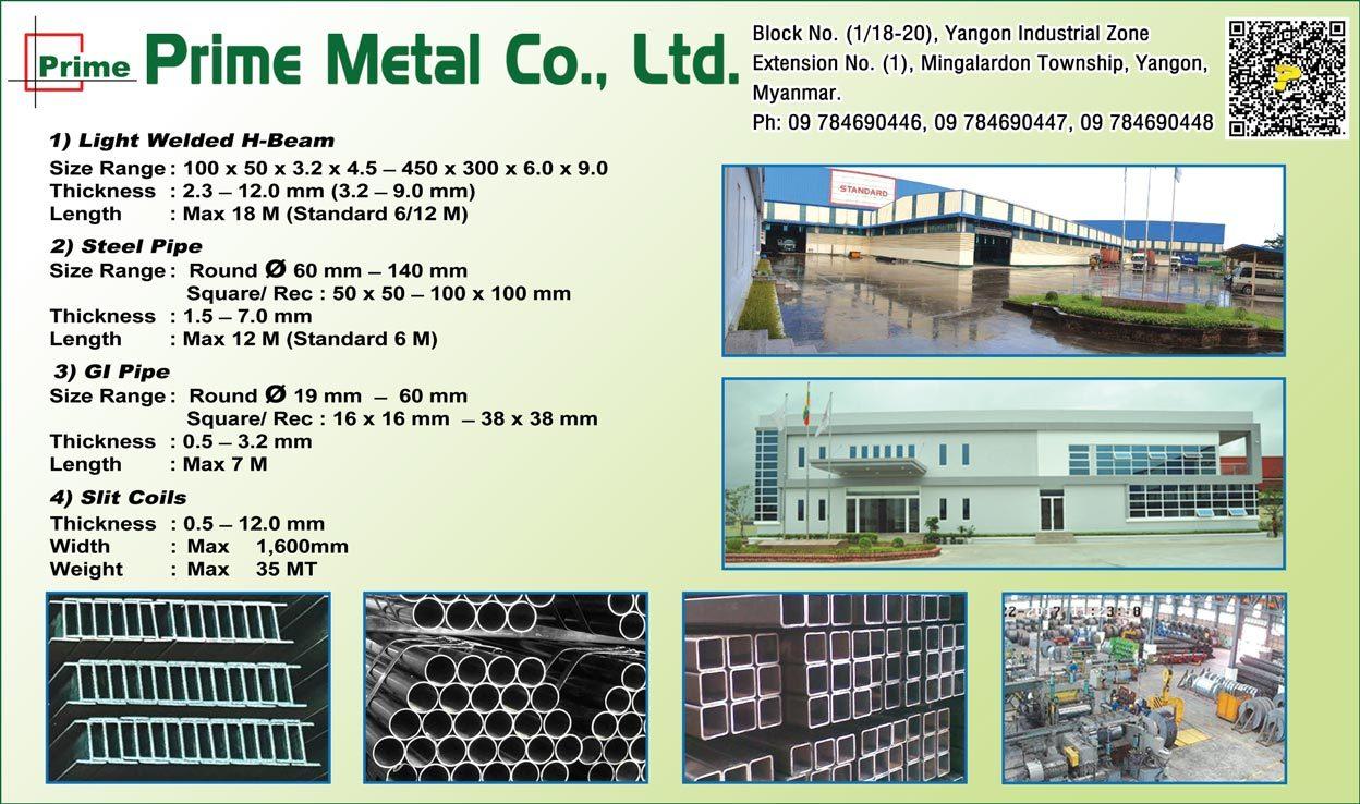 Prime-Metal-Co-Ltd_Construction-Materials_1024.jpg