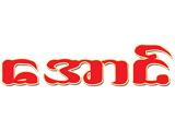 Aung(Bearings)