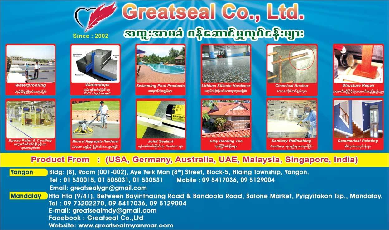 Greatseal-Co-Ltd_Construction-Services_(C)_4564.jpg