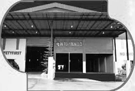 Aung-Tayza-Myo-Trading-Co-Ltd-_photo-1.jpg