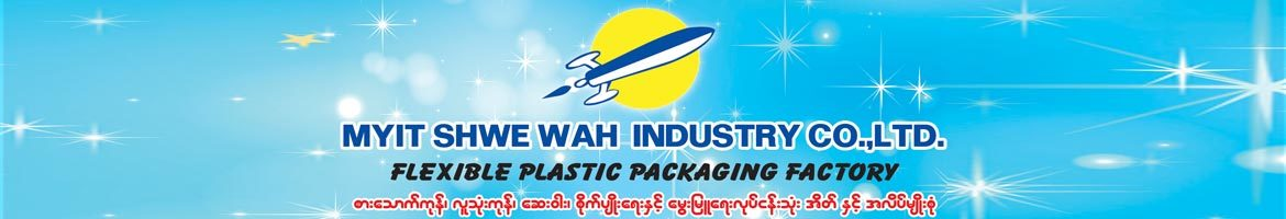 Myit Shwe Wah Industry Co., Ltd.