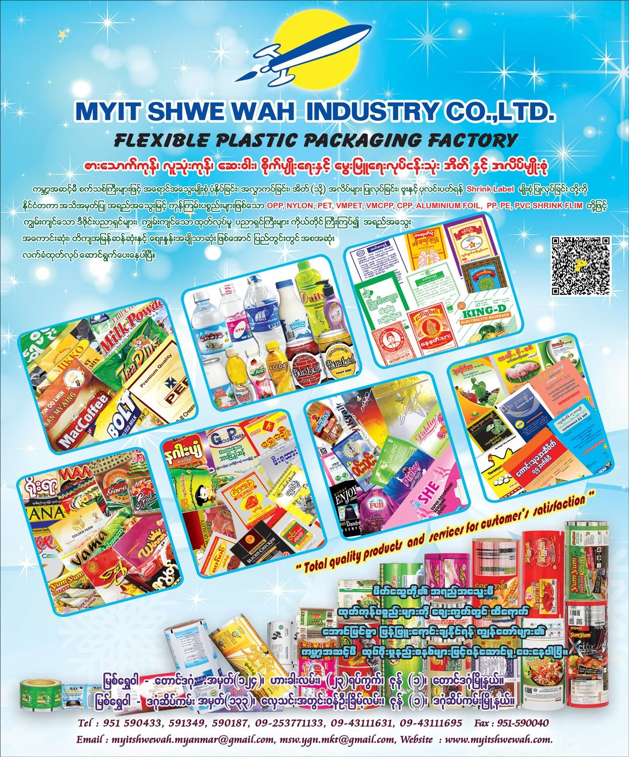 Myint-Shwe-Wah-Industry-Co-Ltd_Plastic-Printings_(A)_3584.jpg