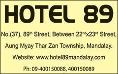 Hotel-89-(Hotels)_0500.jpg
