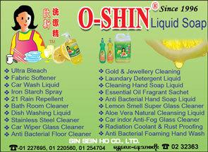 O-Shin-Liquid-Soap_Soap-Cream-&-Oil_1390-copy.jpg
