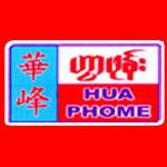 Hua PhomeMotorcycle Helmets