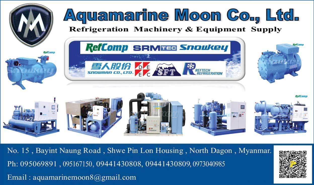 Aquamarine-Moon-Co-Ltd_Refrigerating-Equipment_1055.jpg